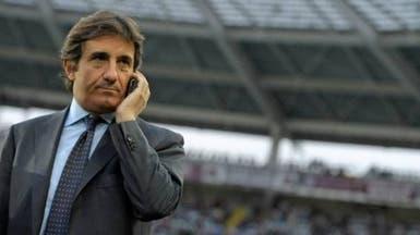رئيس تورينو: إصابة اللاعبين مقلقة