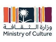 الثقافة السعودية تشكل مجلسا لإدارة هيئة الأدب والنشر والترجمة