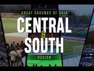کنفدراسیون فوتبال آسیا ورزشگاههای جذاب آسیای مرکزی و جنوبی را معرفی کرد