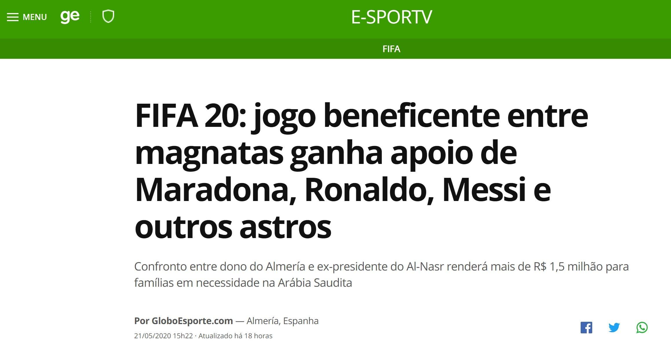 """صورة من الموقع الإلكتروني لـ """"غلوبو"""" البرازيلية"""