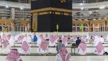 کرونا وائرس کے سائے میں مسجد حرام میں ختم قرآن