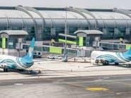 المجموعة العمانية للطيران تعتزم خفض التكاليف 43%