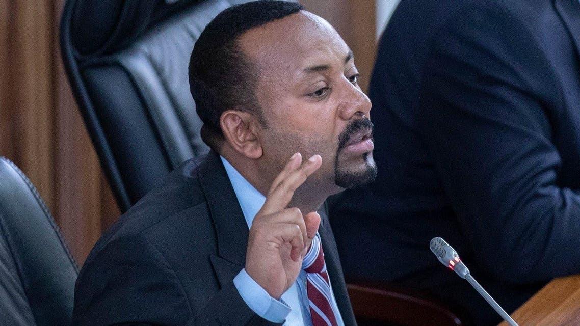 AP_Ethiopian Prime Minister Abiy Ahmed