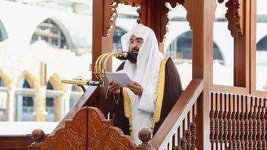 """السديس: السعودية جسدت ملحمة تاريخية بالتصدي لـ""""كورونا"""""""