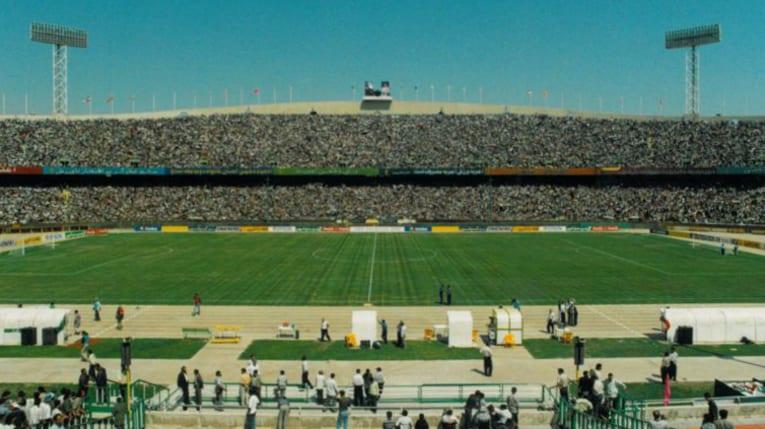 ورزشگاه «آزادی»