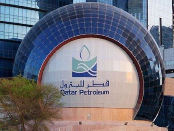 بعد تسريح موظفين.. قطر للبترول للتقشف وخفض النفقات 30%