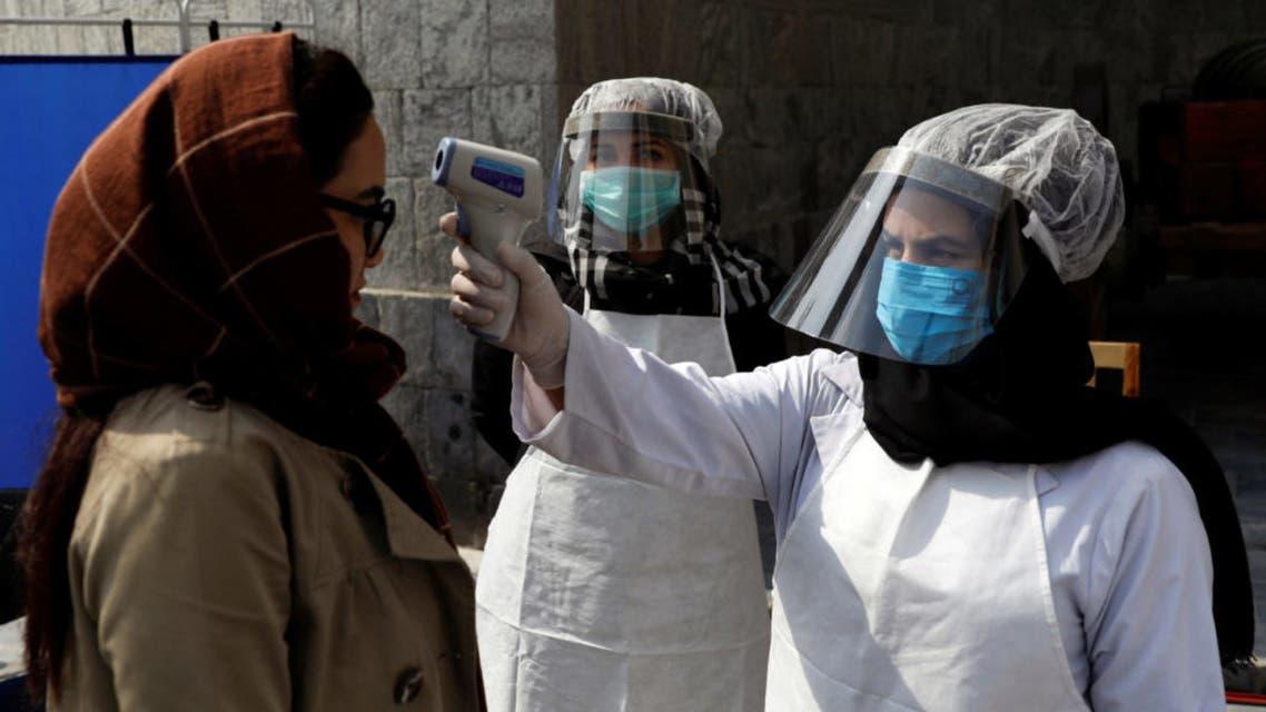 همچنان وزارت صحت عامه (بهداشت) افغانستان از مردم خواست برای جلوگیری از گسترش ویروس کرونا عید را در خانه تجلیل کنند از رفتوآمدها خودداری نمایند.