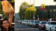 لندن میں میکڈونلڈز فاسٹ فوڈ کے لیے لوگوں کا جنونی رش
