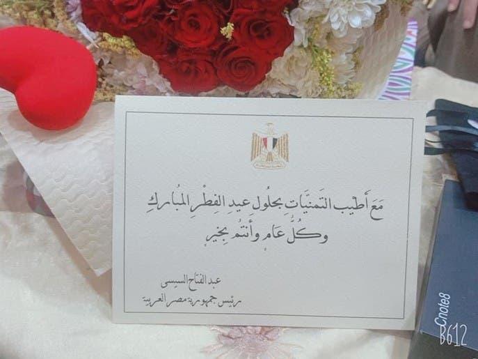 السيسي يرسل باقات ورد وهدايا لأسرة أول ممرض توفي بكورونا
