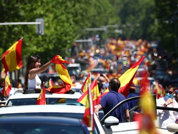 كورونا.. تظاهرات في إسبانيا لإنهاء الإغلاق وفتح الاقتصاد