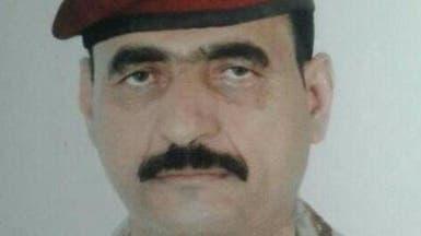 اليمن.. ميليشيا الحوثي تعدم قائداً عسكرياً أسرته مصاباً
