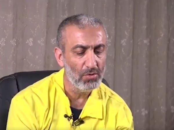 """""""شللية البغداي"""".. قيادي داعشي يكشف أسرار تراجع التنظيم السريع"""