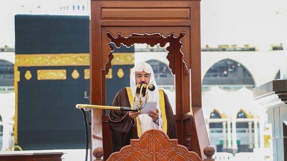 شیخ السدیس