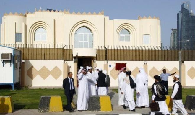 مكتب طالبان في الدوحة