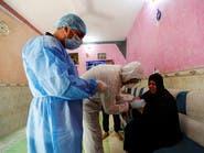 إصابات قياسية بكورونا في العراق.. وحالة وفاة في غزة
