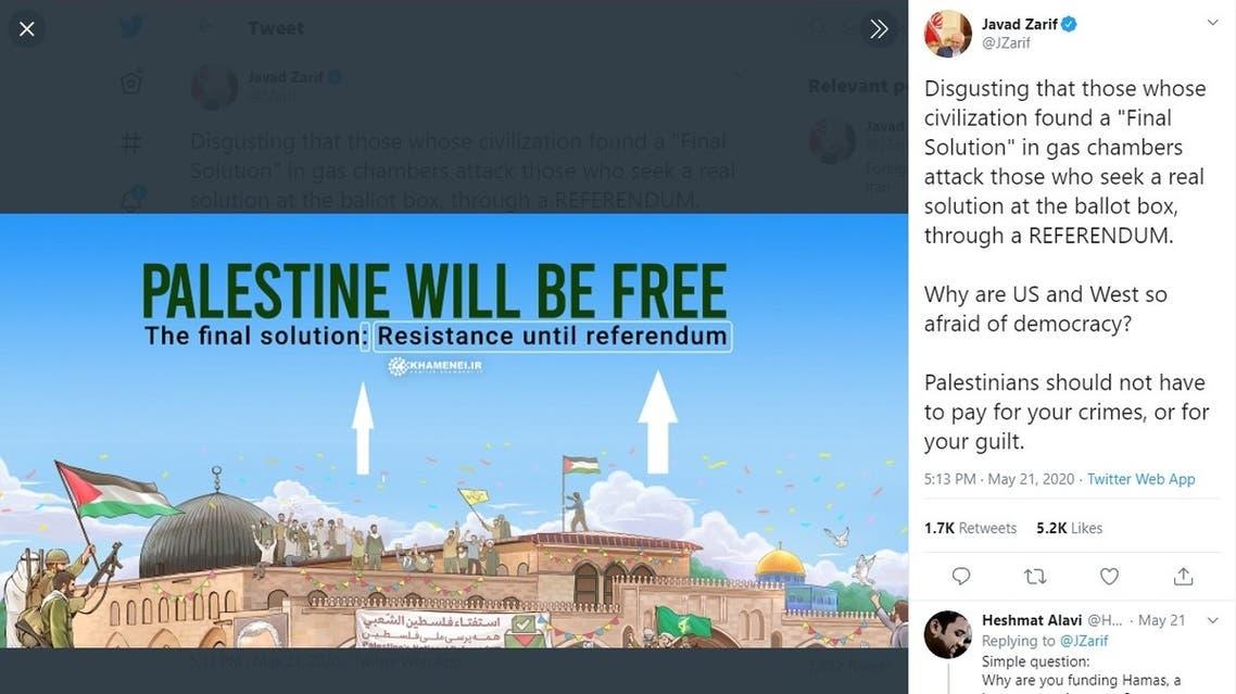 Zarif tweets Jerusalem artwork, crops images of Soleimani plastered on al-Aqsa