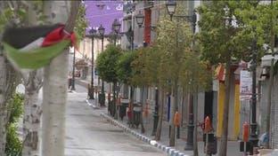 العربية ترصد اجواء العيد في رام الله