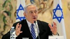 نتنياهو: وجهنا الدعوة لوفد إماراتي لزيارة إسرائيل