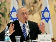 نتنياهو: الترسيم مع لبنان يقوض سيطرة حزب الله