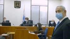 اسرائیلی وزیراعظم نیتن یاہو کے خلاف کرپشن کے مقدمے کی سماعت کا آغاز