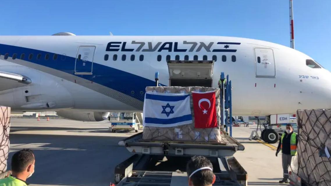 طائرة إسرائيلية في اسطنبول