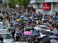 بومبيو مهاجماً بكين: تسعى لإسكات سكان هونغ كونغ