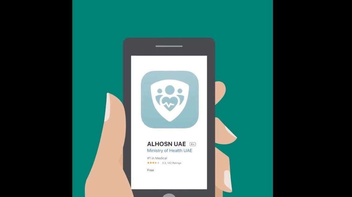 Illustration of UAE's coronavirus tracing app Alhosn. (Twitter)