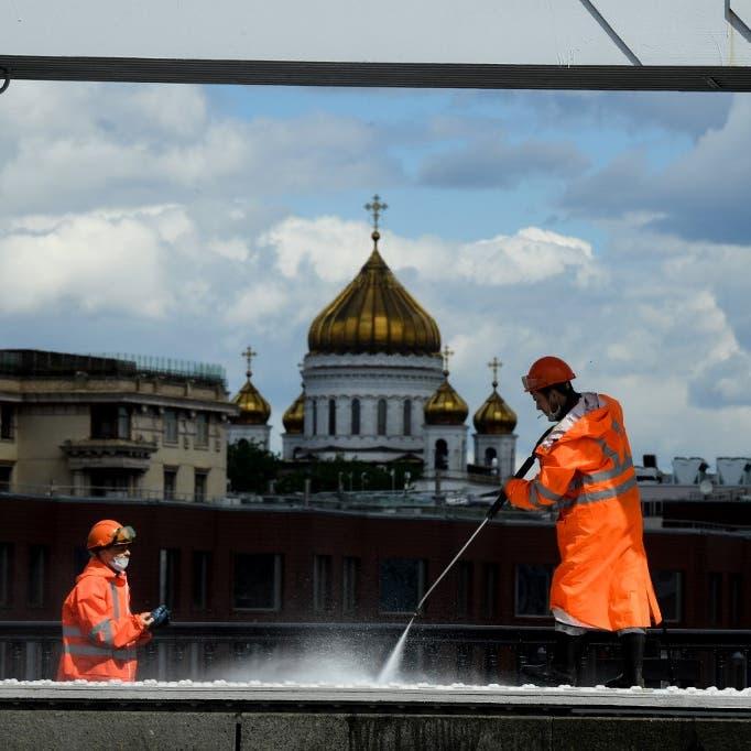 الاقتصاد الروسي سينكمش بأقل من 4.5% في 2020