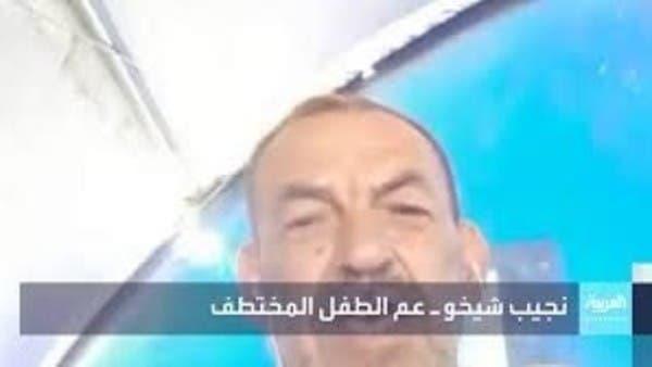 عائلة الطفل السوري المختطف عبدو شيخو: لا معلومات عن مصيره