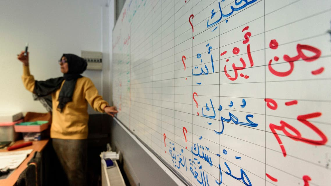 A teacher gesturing during a class of Arabic language at the Institut Lissane private school on the outskirts of the French capital Paris on October 3, 2018. (File photo: AFP)