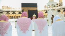 تكبيرات بلا مصلين.. هكذا احتفل العالم بالعيد مع الجائحة