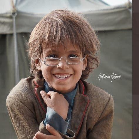 جديد النظارة الحديدية والطفل اليمني.. الصورة تفوز
