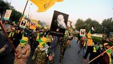 عراق میں ایران نوازملیشیاؤں کی سعودی عرب میں دہشت گردی کی کارروائیوں کی دھمکی