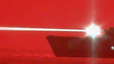 بطرفة عين.. سفينة أميركية تدمر مسيرة باستخدام الليزر