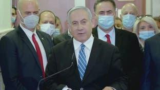 نتنياهو أول رئيس وزراء يُحاكم وهو في منصبه