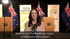 نیوزی لینڈ میں زلزلہ، وزیراعظم نے لائیو ٹی وی شو میں کیا کیا؟
