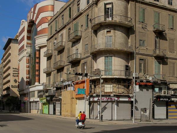 """هذا إجمالي ما يخسره اقتصاد مصر بسبب مخاطر """"كورونا"""""""