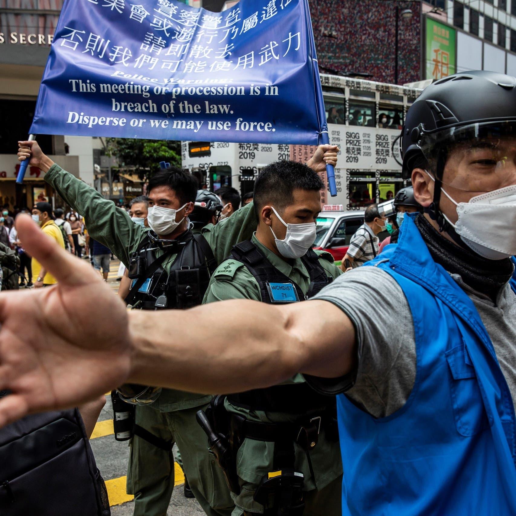 رغم سيف العقوبات.. الصين تصعّد وتقر قانون هونغ كونغ