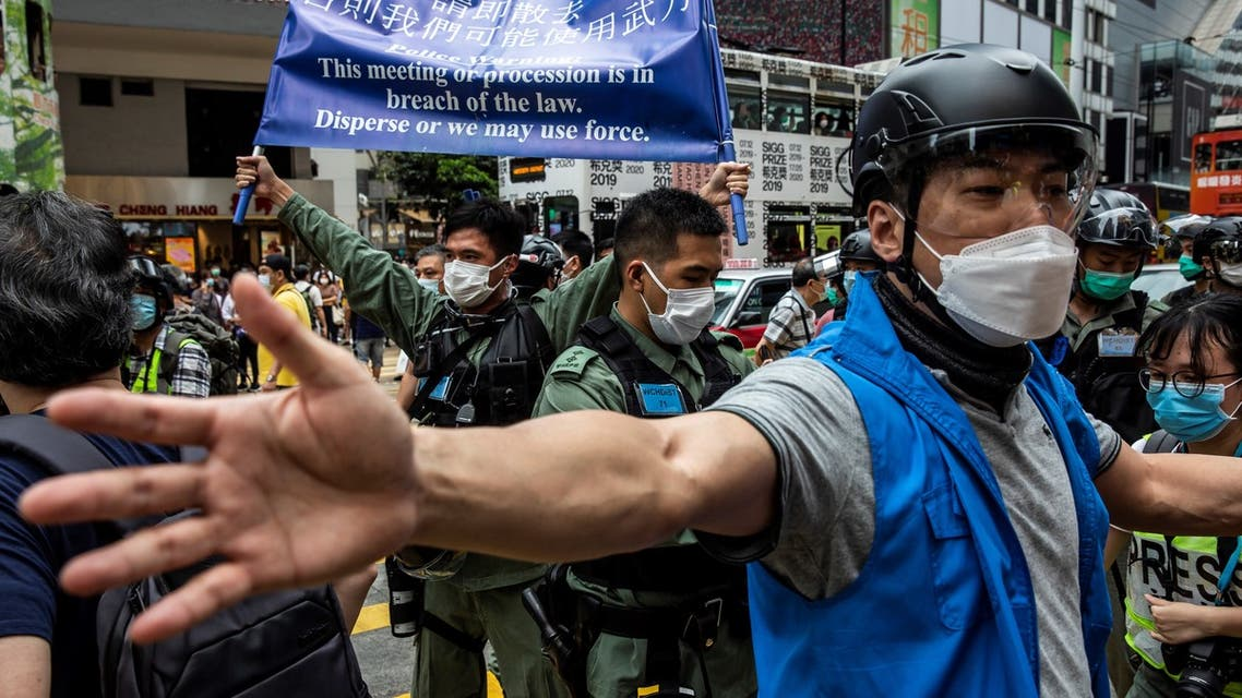 من هونغ كونغ (24 مايو2020- فرانس برس)