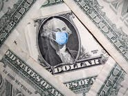 الدولار يتكبد ثالث خسارة أسبوعية لهذه الأسباب
