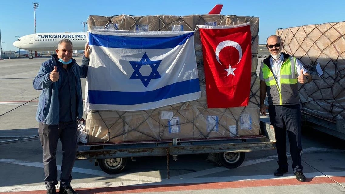 Cargo from Israel arriving in Turkey for the first time in 10 years. (Twitter)