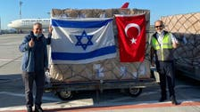Erdogan lifts 10-year Israel cargo ban while condemning Israeli actions in Palestine
