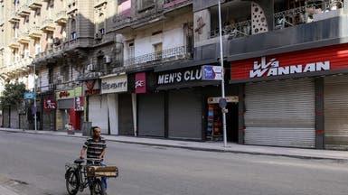 مصر.. انخفاض العجز التجاري 35% في أول 4 أشهر