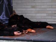 الثانية خلال شهر.. جريمة مروعة ضحيتها طفلة في نينوى
