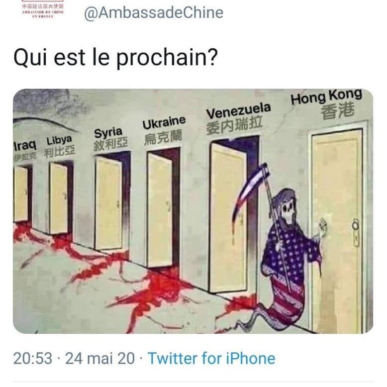 """حرب بكين - واشنطن الباردة.. مناكفة بـ """"كاريكاتير دموي"""""""