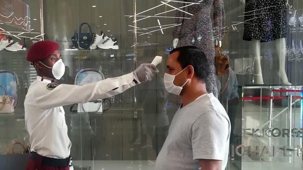 السعودية: 1581 إصابة جديدة بكورونا.. وتعافي 57013