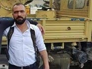 صيد ثمين.. شاهد الداعشي السوري بين يدي الجيش الليبي