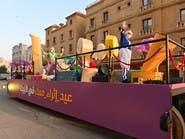 """هذه قصة """"قطار السعادة"""" الذي جال الأحياء احتفالاً بالعيد"""