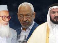 مبايع البغداديومنظر العمليات الانتحاريةبضيافة وزير أوقاف قطر