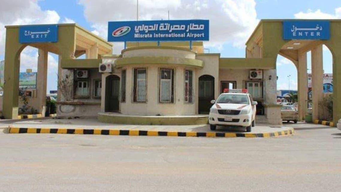 Libya: Misrata airport